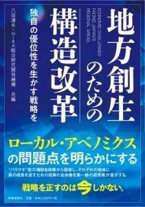 nihongo_book